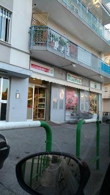 Foto di Despar Real Food S.r.l. di Palma Campania  Napoli  Campania         Italia