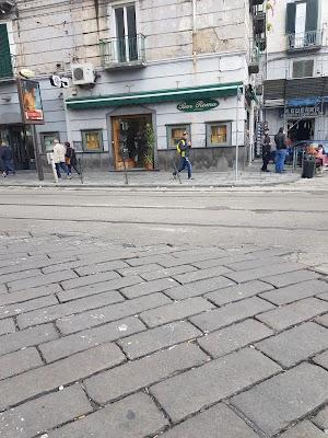 Foto di Bar Roma di Napoli