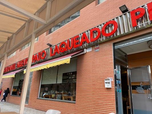 Foto di Restaurante Pato Laqueado di Valencia  Comarca de Val  ncia  Valencia  Comunit   Valenzana  Spagna