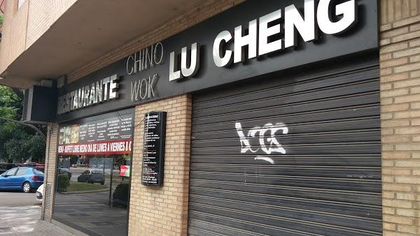 Foto di Lu Cheng Restaurante Chino di Valencia  Comarca de Val  ncia  Valencia  Comunit   Valenzana  Spagna