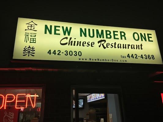Foto di New Number One Restaurant di Rochester  Monroe County  New York  Stati Uniti d America